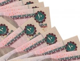 Egypte : Pourquoi des risques pèsent sur la valeur de la livre égyptienne ? Analyse
