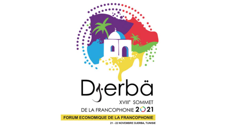 La Tunisie va recevoir le prochain Forum économique de la Francophonie les 21 et 22 novembre 2021