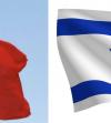 Maroc: Interview du nouvel ambassadeur d'Israël : « Nous avons réussi à créer des liens entre les sociétés civiles marocaine et israélienne »