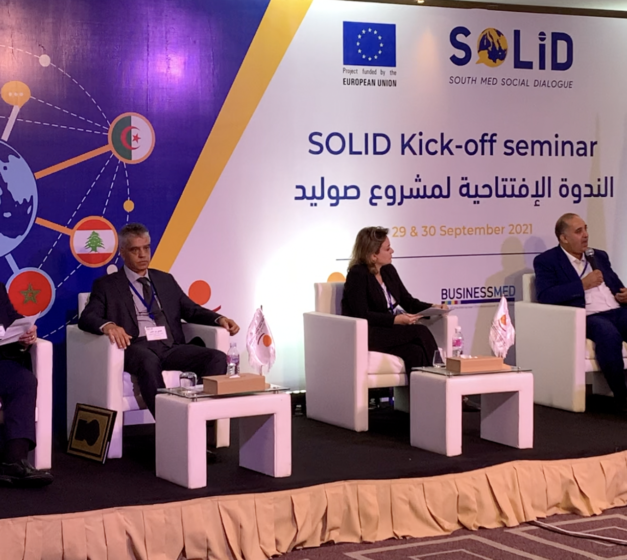 Méditerranée : Lancement de la phase II du projet SOLID pour la promotion du dialogue social