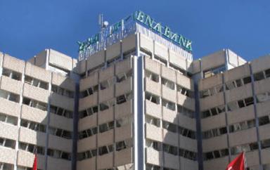 Tunisie : La Banque nationale agricole (BNA Bank) qui détenait 26 % du capital de la compagnie Assurances Multirisques Ittihad (AMI Assurances) est montée à plus de 50 % de parts